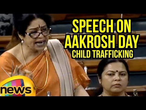 Kirron Kher Speech On Aakrosh Day | Child Trafficking | Lok Sabha | Mango News