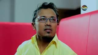 Special Natok   PREMER ALAP NISHEDH   ft  Mir Sabbir, Tanzika   Eid Ul Azha 2016   YouTube clip