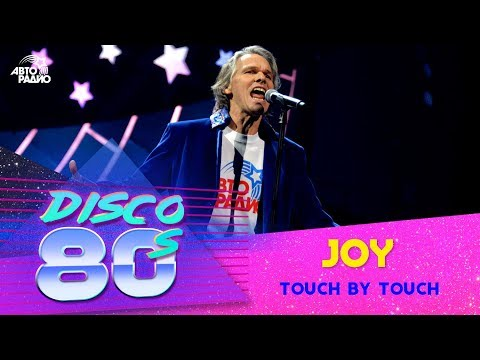 🅰️ Joy Touch By Touch Дискотека 80 х 2015