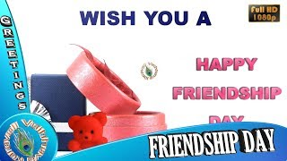 Happy Friendship Day 2018, Wishes, Whatsapp Status, Messages, Video Download