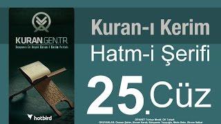 Kuran 25 CÜZ, Diyanet Kuran Kerim Hatmi. Quran muslim islam. Hatim arapça türkçe mukabele.