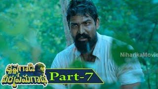 Krishna Gaadi Veera Prema Gaadha Full Movie Part 7 || Nani, Mehreen Pirzada, Hanu Raghavapudi
