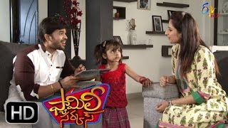Family Circus - 23rd March 2016  - ప్యామిలీ సర్కస్ - Full Episode 93