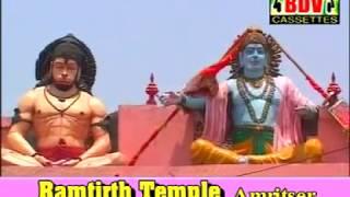 Sri Ram Tirath Temple, Amritsar