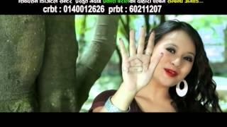 Sambhanda Badauna (Promo Song) Devi Gharti & Prakash Baral - Folk Song