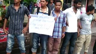 BSC Movement of BIMT S M Abdul Kader Siddiki