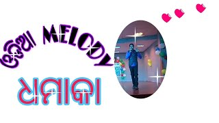 Odia melody anchoring video,odia video by balia