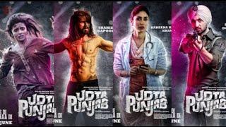 Chitta ve song lyrics | Udta Punjab