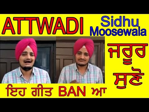 Xxx Mp4 ATTWADI FULL SONG SIDHU MOOSEWALA First Song Latest Punjabi Songs 3gp Sex