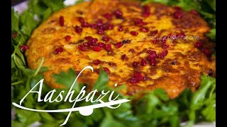 Carrot Frittata Recipe (in less than 10 minutes)