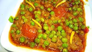 इस तरह से मटर की सब्ज़ी बनाकर तो देखिये इसका चटपटा स्वाद ऐसा भाऐगा कि मुहँ से ना जाएगा |Matar Masala