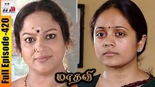 Madhavi Tamil Serial | Episode 420 | Madhavi Full Episode | Sara | Seenu | Home Movie Makers