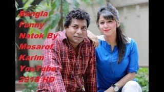 Bangla Funny natok By mosarof Karim   YouTube 2050 HD
