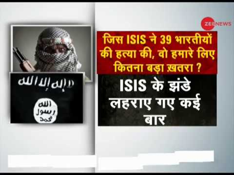Xxx Mp4 Deshhit 39 Indian Hostages In Iraq Killed By ISIS All You Need To Know 3gp Sex