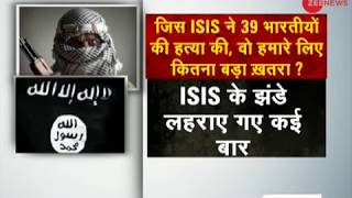 Deshhit: 39 Indian hostages in Iraq killed by ISIS- All you need to know