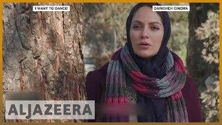 🇺🇸 🇮🇷 New York hosts Iranian film festival l Al Jazeera English