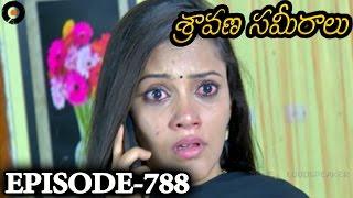Epi 788 | 07-06-2016 | Sravana Sameeralu Telugu Daily Serial