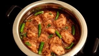 Boneless Chicken Karahi in Urdu/Hindi by Azra Salim