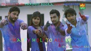 Holi Special Laad Bhabhi Ke    Pardeep Boora With Pooja nd Binder Danoda    Mor Haryanvi Music