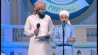 Quraner Alo 2015 l Episode 02 l Islamic Show