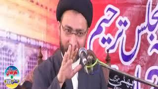 Allama Shahenshah Hussain Naqvi Shia Apni Ouqat mein Rahein   Majlis 23 March 2018 Chak 232 Noulanwa