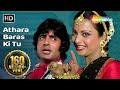 Atharaa Baras Ki Tu , Amitabh Bachchan , Rekha , Suhaag 1979 Songs [HD] , Lata Mangeshkar