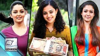 Highest Paid Malayalam Actress Of 2015 | Manju Warrier | Nayantara | Lehren Malayalam