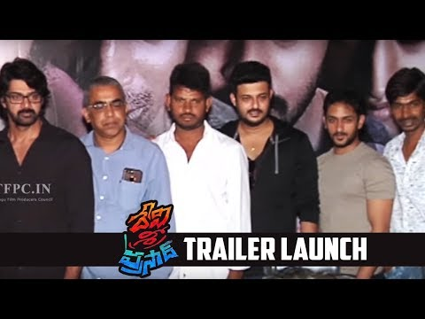 Xxx Mp4 Devi Sri Prasad Movie Trailer Launch Dhanraj Manoj Nandam Pooja TFPC 3gp Sex