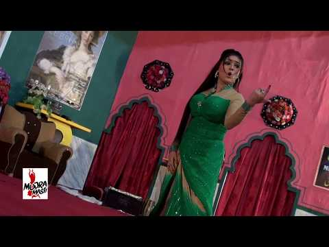 AJ SARI RAAT - SHIBA RANI 2016 MUJRA - PAKISTANI MUJRA DANCE