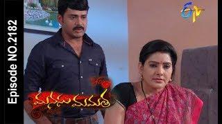 Manasu Mamata | 18th January 2018   | Full Episode No 2182| ETV Telugu