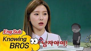 김소은(Kim So Eun), 오싹한 귀신 목격담! 개울가에 서 있는 의문의 남자 아이… 아는 형님(Knowing bros) 80회