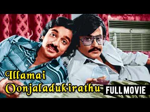 Ilamai Oonjal Aadukirathu - Rajinikanth, Kamal Haasan, Sripriya - Romantic Movie - Tamil Full Movie