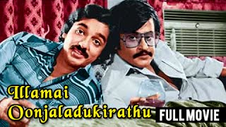 Ilamai Oonjal Aadukirathu - Rajinikanth, Kamal Haasan, Sripriya - Romantic Movie - Tamil Full Movie