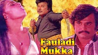Action Hindi Movie of Rajinikanth | Fauladi Mukka (Payum Puli)|Silk Smita |Tamil Hindi Dubbed Movie