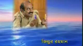 Bangla Islamic Natok   Quraner Foryad, Disc 1
