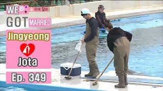 [We got Married4] 우리 결혼했어요 - Jota ♥ Jingyeong's lovely triming fish 20161126