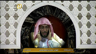 أذان العشاء للمؤذن الشيخ ماجد بن إبراهيم العباس اليوم الإثنين 1438/8/12- من الحرم المكي