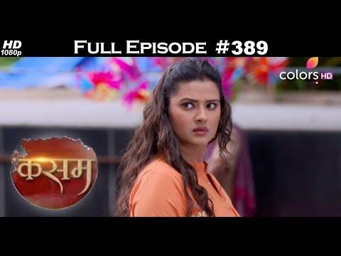 Kasam - 11th September 2017 - कसम - Full Episode