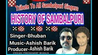 History of sambalpuri (Bhuban) Tribute to all sambalpuri singer mp3 song (CR)
