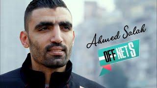 أسطورة الكرة الطائرة المصرية نجمنا أحمد صلاح |The Egyptian Volleyball Legend Ahmed Salah