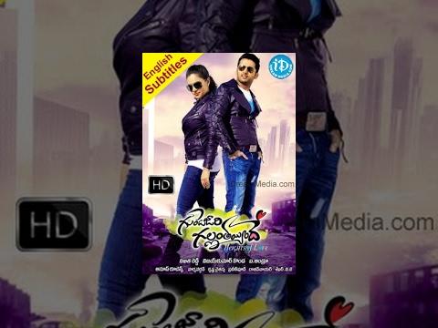 Xxx Mp4 Gunde Jaari Gallanthayyinde 2013 Telugu Full Movie Nitin Nithya Menon 1080p 3gp Sex
