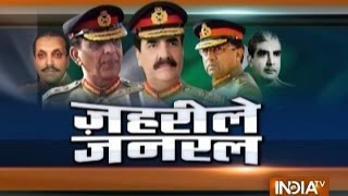 How Pakistan PM Nawaz Sharif Controlled by Army Chief General Raheel Sharif