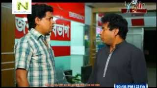 Coletese Sarakacha || Bangla Natok || ft Mosarof korim (2015) HD - Pat1