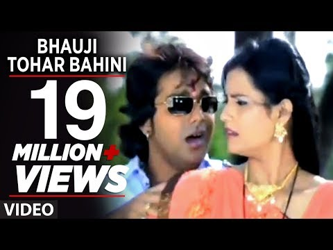 Xxx Mp4 Bhauji Tohar Bahini Bhojpuri Video Song Rangbaaz Raja Pawan Singh Urvashi Chaudhary 3gp Sex