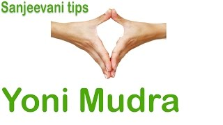 Yoni mudra benefits in hindi