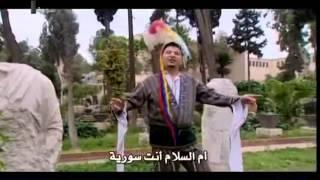 Syria in Arabic Kurdish,Armenian,Syriac,Sharkes,Assyrian