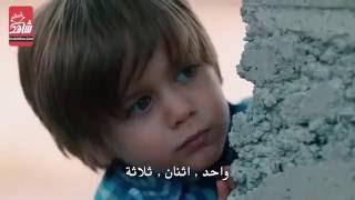 مسلسل في الداخل الحلقة 1 مترجمة للعربية الإعلان الكامل