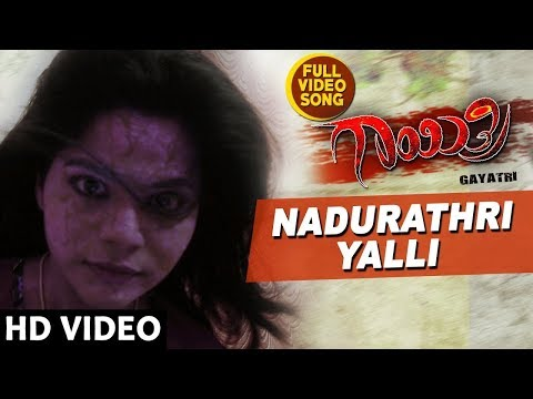 Xxx Mp4 Nadurathri Yalli Nenapagi Video Song Gayatri Kannada Movie Songs Chethan Shoba Rani Kannada Songs 3gp Sex