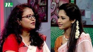 Shuvo Shondha | Episode 4653 | Talk Show