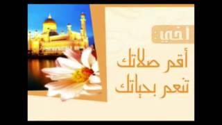 كيف يرزقك الله .؟ اجمل مقطع سمعته عن الرزق - خالد الراشد